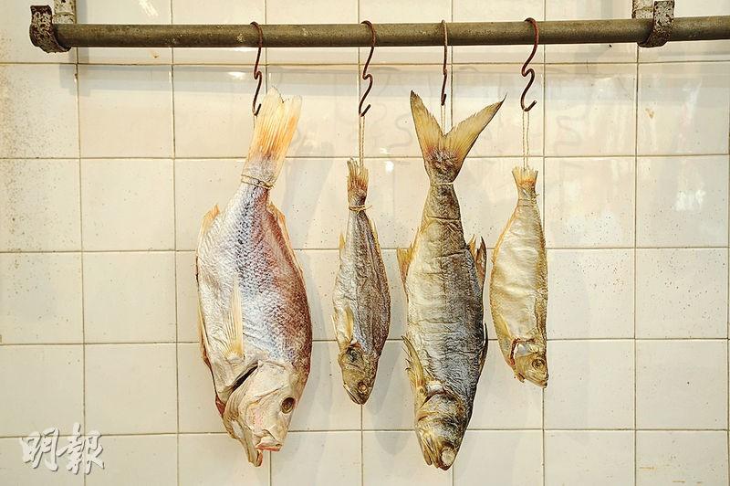 癌症全面睇:鹹魚增鼻咽癌風險?