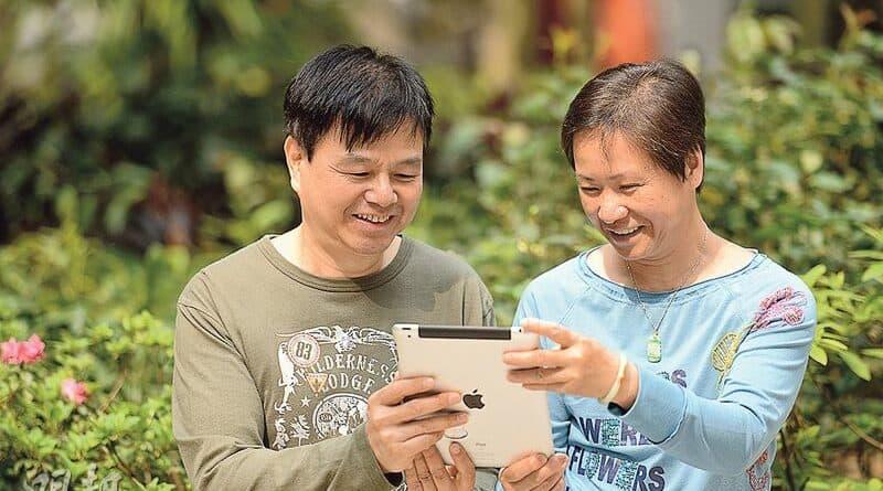 【銀髮族養生】玩到老:老友記玩新科技唔OUT