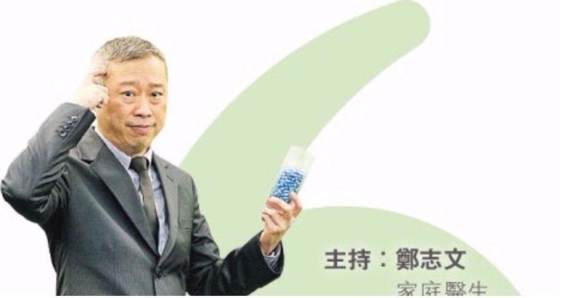 【有片】鼻水、噴嚏、咳嗽 抗生素無用?