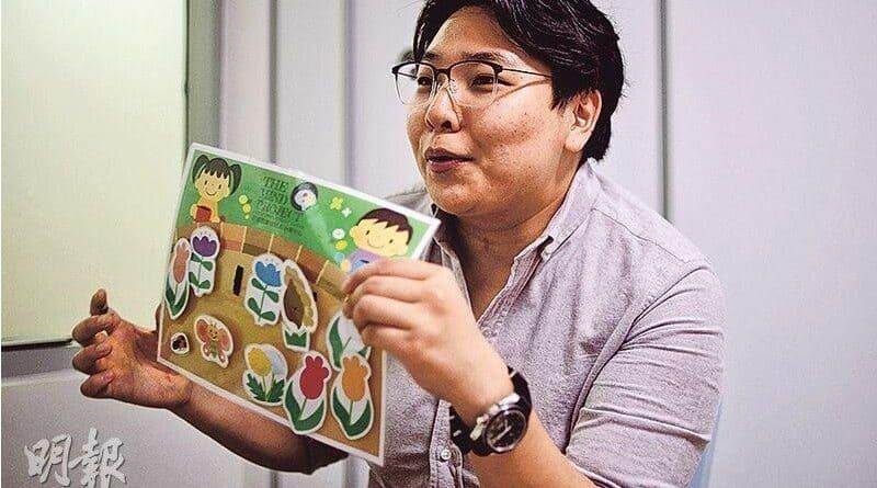 【言語治療】與別不童:言語行為治療師主理Playgroup SEN小組 遊戲中治療