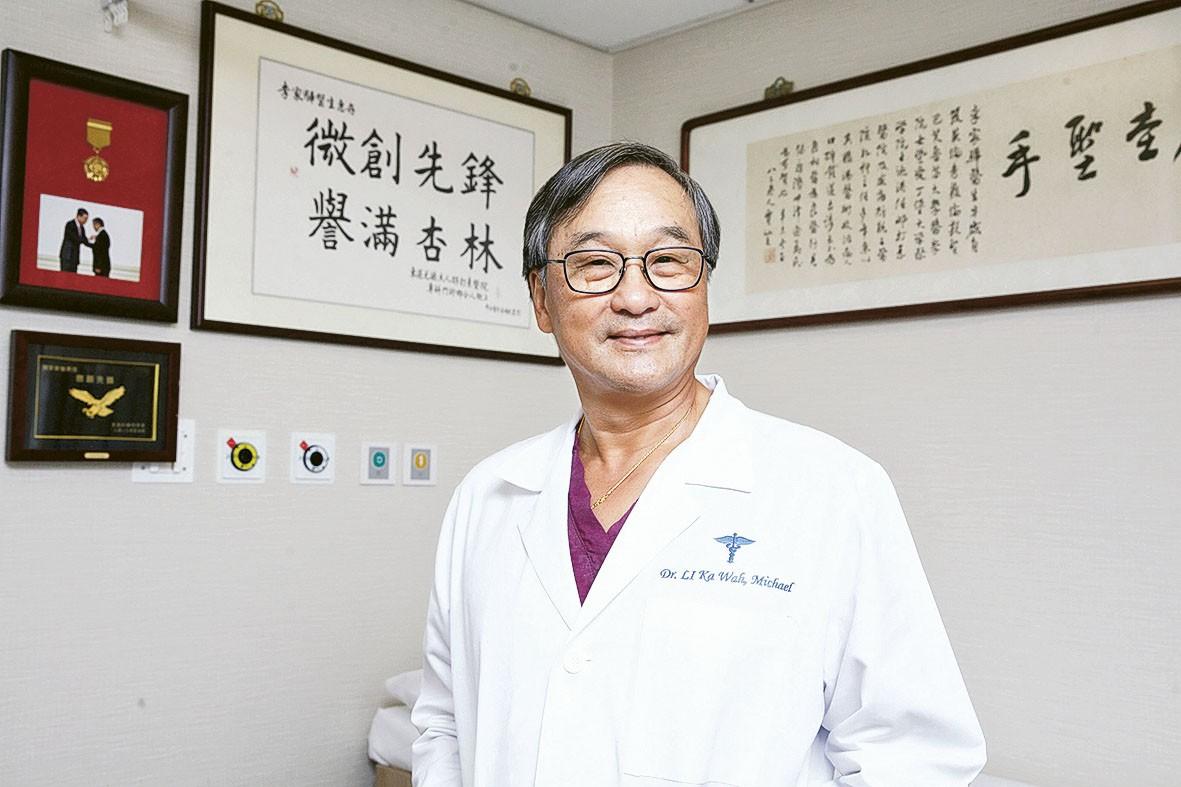 【腸癌講座特稿】消化系統隱形殺手 大腸癌預防勝治療