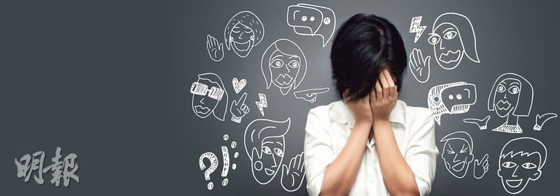 跟幻聽講和 惡言變蜜語 用「心」回應 揪出假「聲」