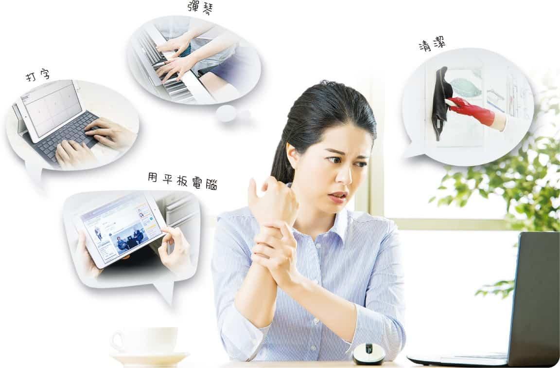 【有片:運動消閒】運動膠貼「提醒」免勞損 打救女人手痛重災區