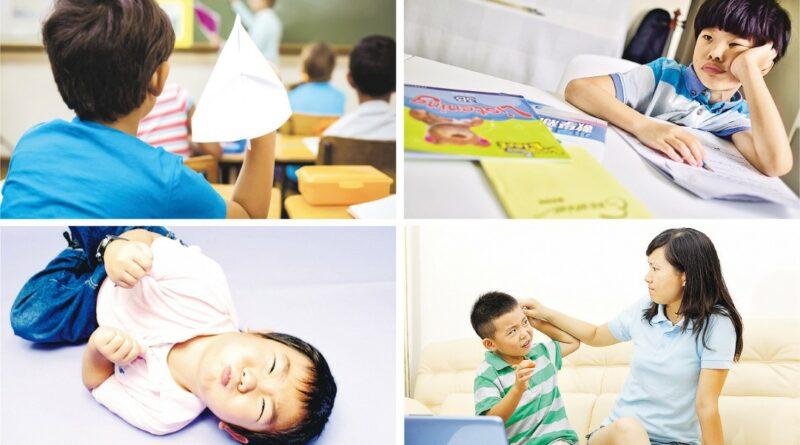 【有片:開學系列】升小第1個月 易發現ADHD