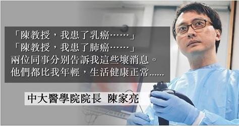 吾生有杏:院長醫生周記(74) 癌病的世代