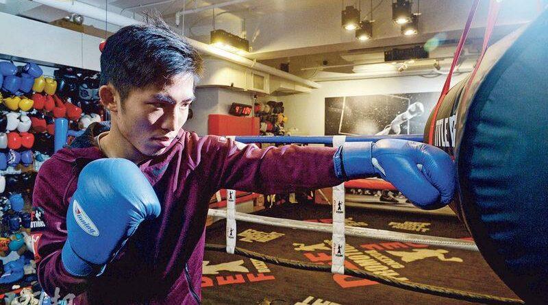 【有片:運動消閒】西洋拳操練全身 手帶鎖死手腕減傷痛