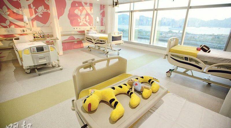 兒童醫院牀距容家長加牀 動物主題樓層減病童恐懼