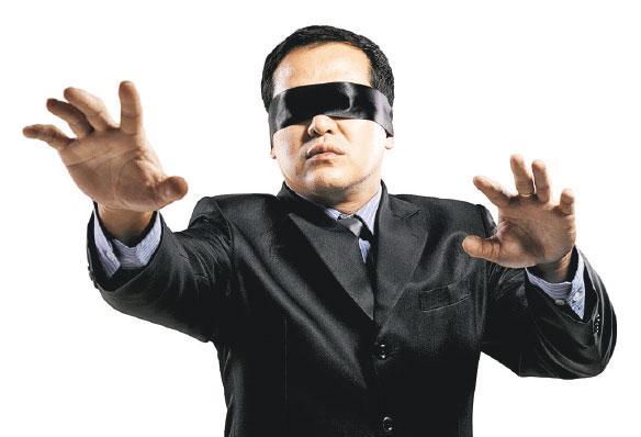 【男性健康】靜觀男人心:蒙起眼睛探索