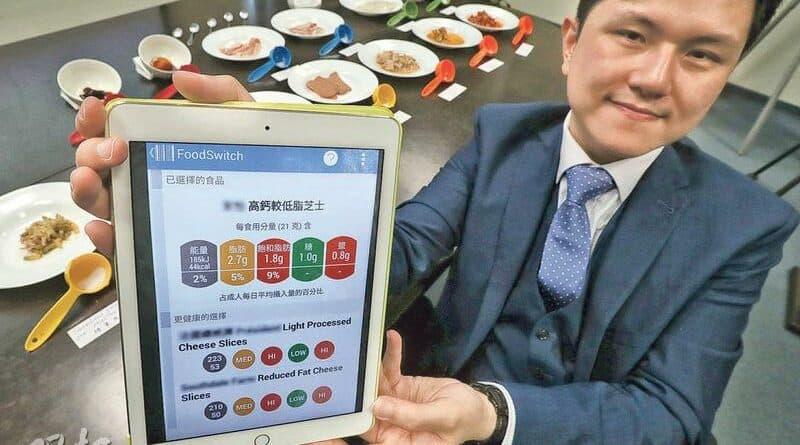 港大新App 掃一掃選健康食品 為營養評分 兼比較同類產品