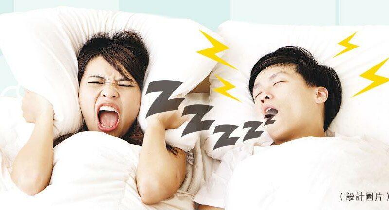 【有片】切吊鐘「煮」脷根 睡眠窒息仲唔斷尾?
