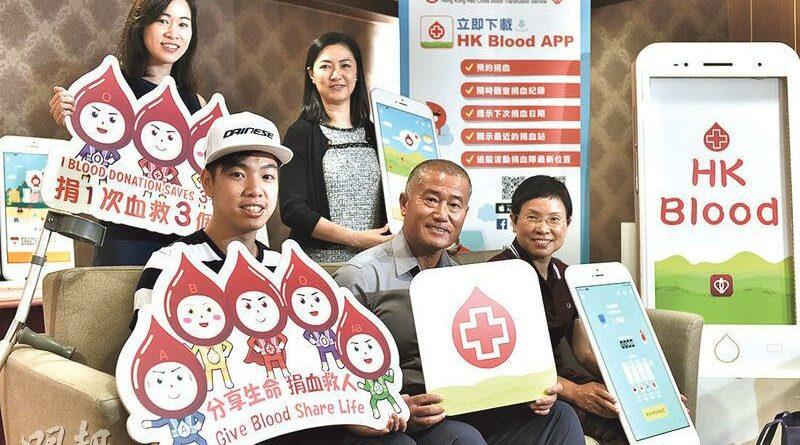 退休警獻633次 年輕捐血者比例10年最低