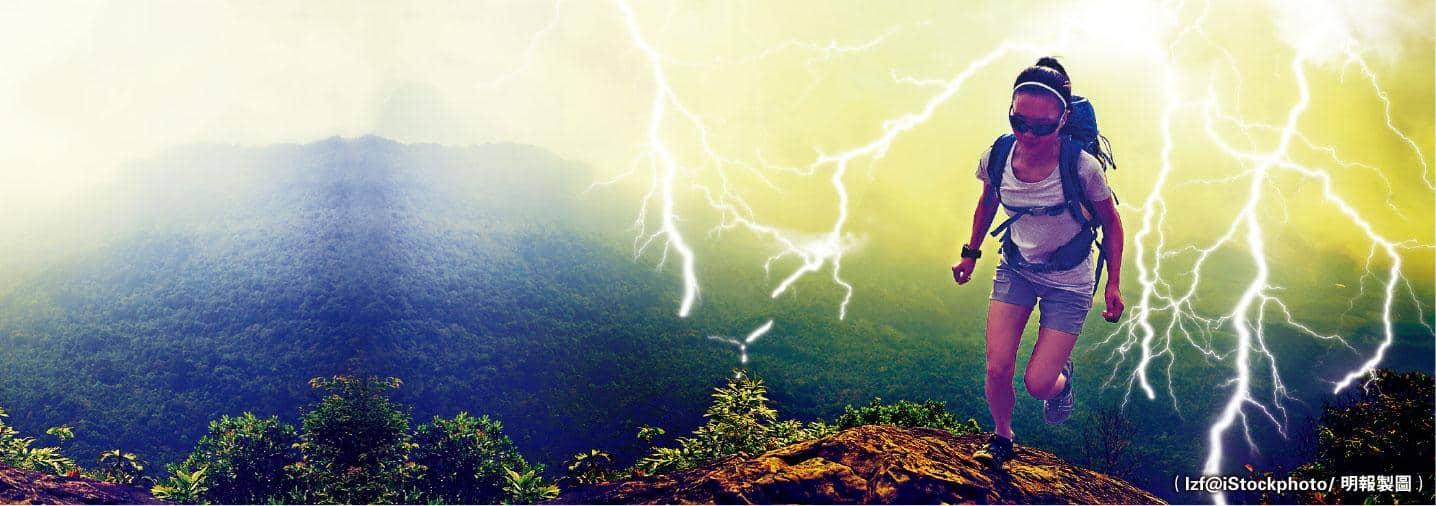 行山遇雷暴速逃 「雷電蹲」未必安全
