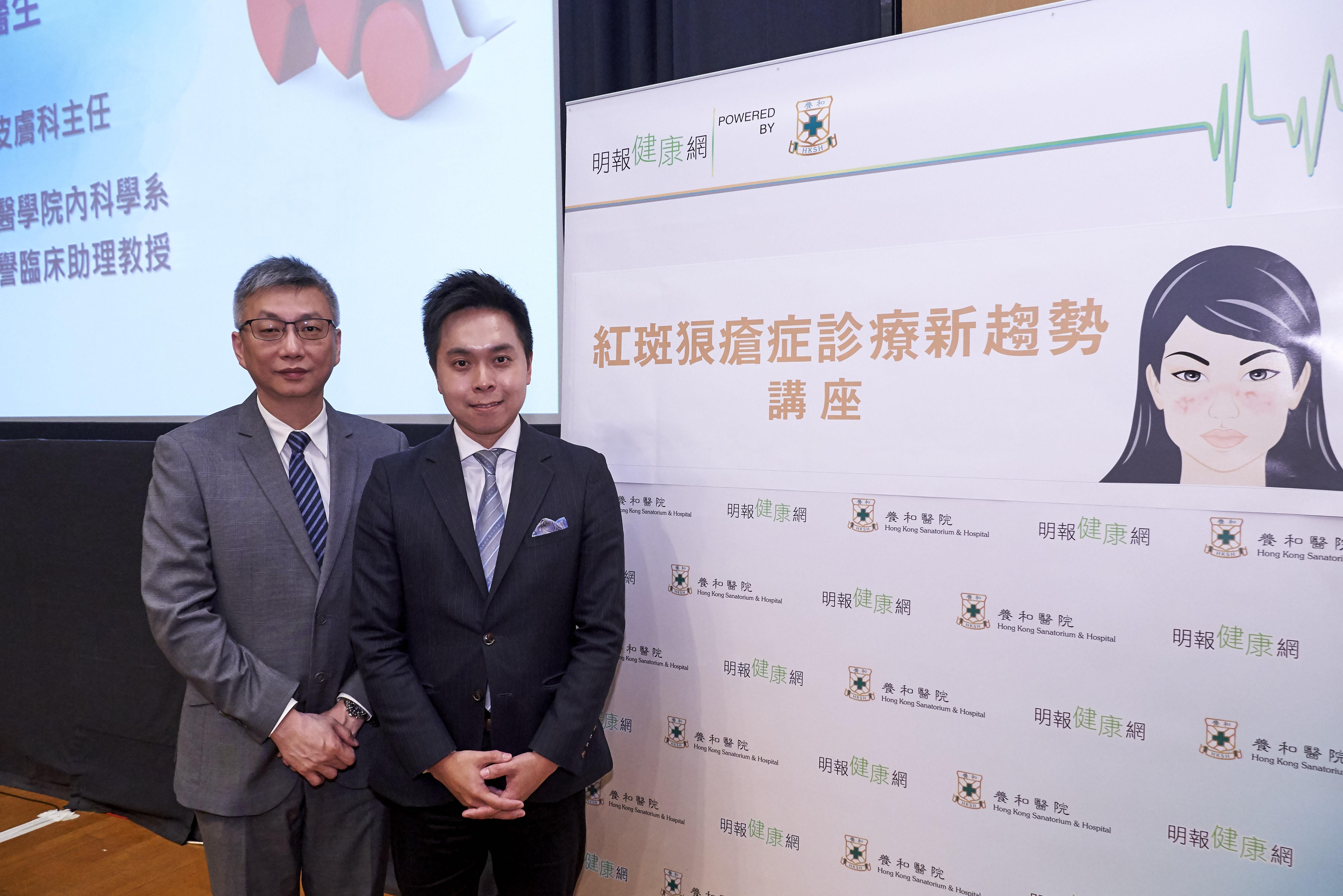 養和醫院,皮膚科主任,陳俊彥醫生,風濕病科中心主任,李家榮醫生