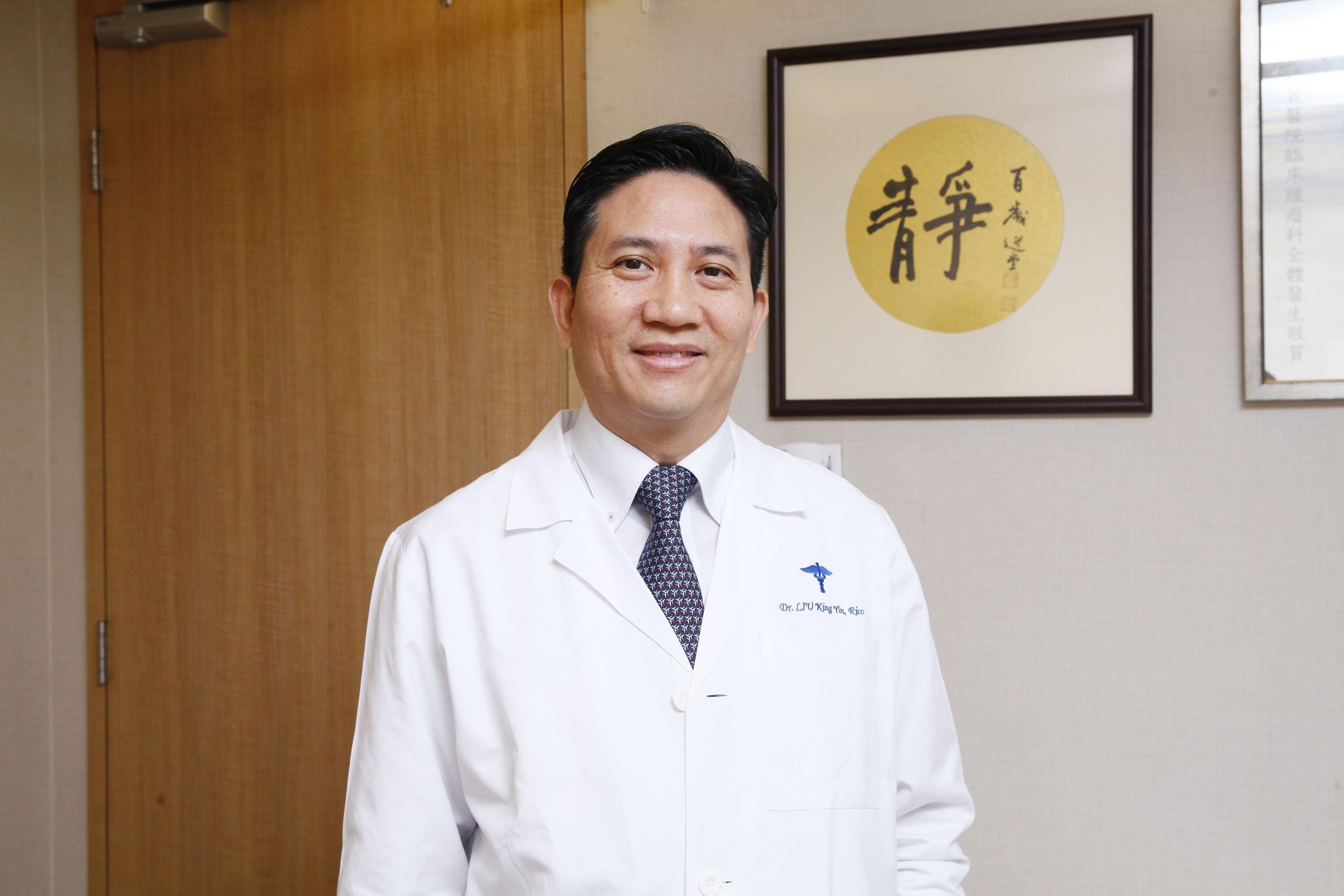 廖敬賢醫生