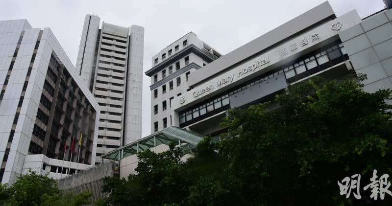 公院 急症室 病人權益 醫院 醫管局 公立醫院 霍泰輝 兒言自得