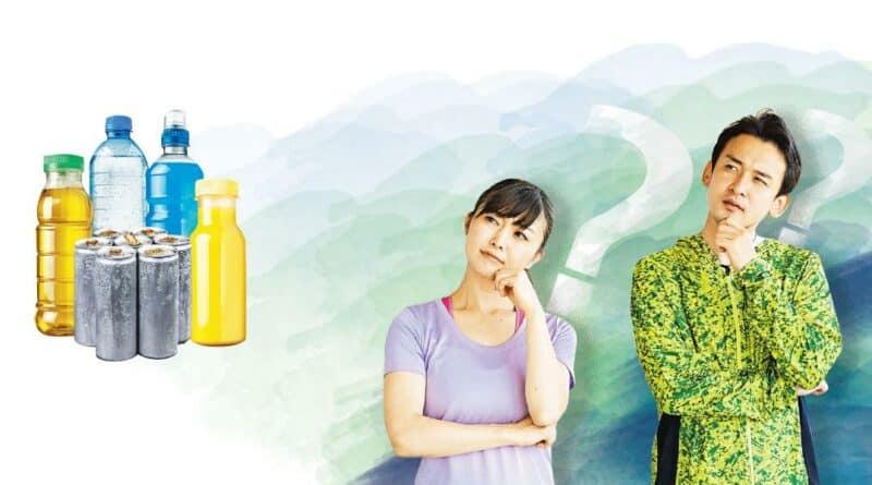 產熱飲品減肥 減極有限 僅影響10%人體能量消耗