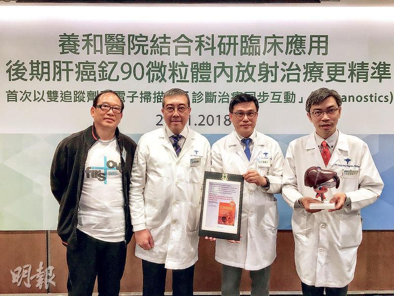 肝癌放射治療新公式 減逾半劑量降傷害