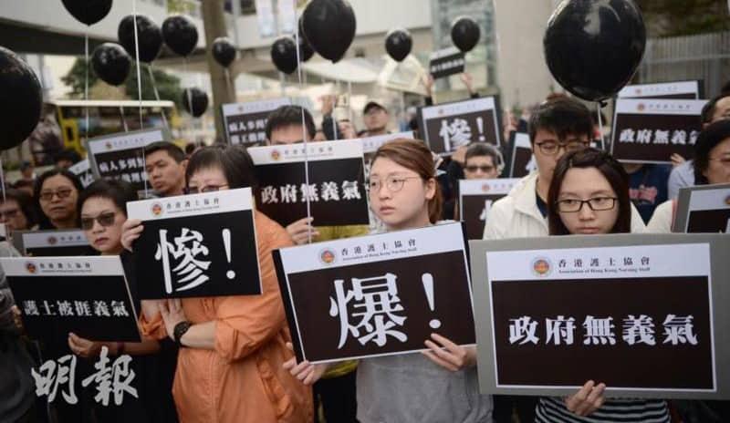 輪班制,病房,醫護,病牀,人手短缺,公立醫院,抗議,香港護士協會,護士,霍泰輝,