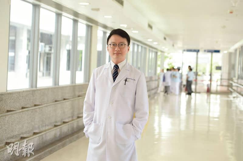 陳家亮 誤診 癌症 化驗 身體檢查 醫生 頸項 黑斑 黑色斑點 吾生有杏