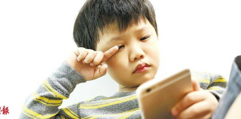 小朋友手機上癮 精神科醫生:父母應先自我檢討
