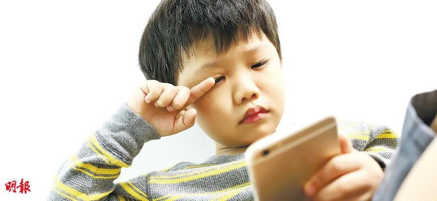 手機上癮 手機遊戲 沉迷 精神科 傅子健 低頭族