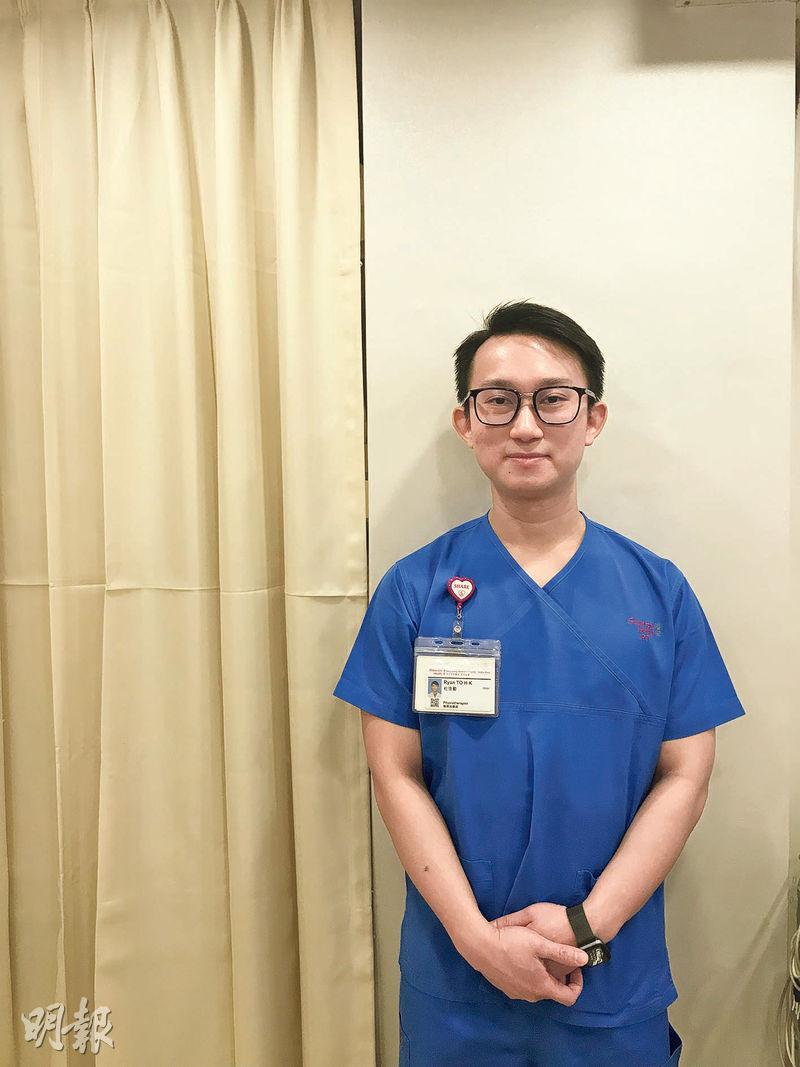 運動消閒,關節活動度,甩骱,物理治療,香港港安醫院,