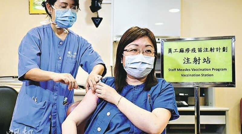 譚談健康:疫苗防麻疹 減輕病情
