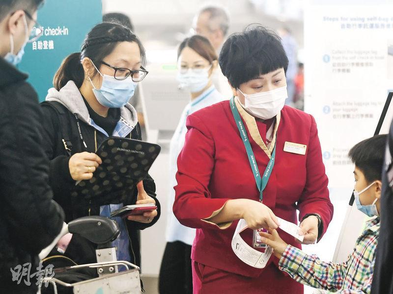 疫苗 麻疹 薛達 德國麻疹混合疫苗 MMR疫苗 衛生署 水痘