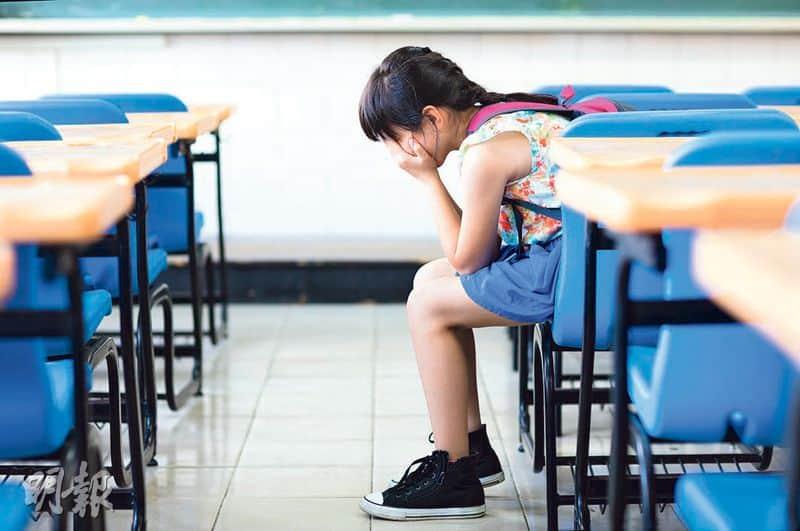 心理健康,兒童健康,壓力