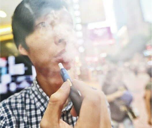 肺腑之言:全面禁電子煙有理