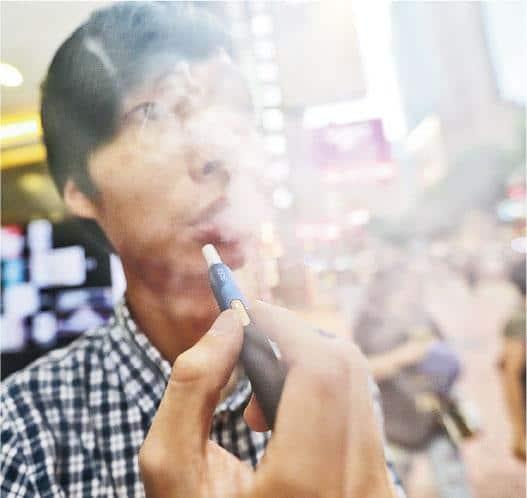 電子煙 胸肺學會 呼吸系統科 煙草 吸煙