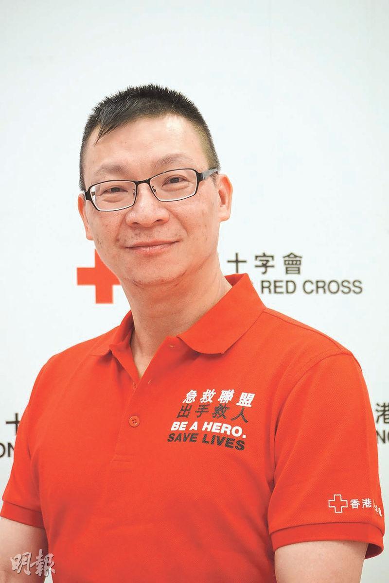 周昭榮,運動消閒,紅十字會,撼頭,骨折,急救,包紮