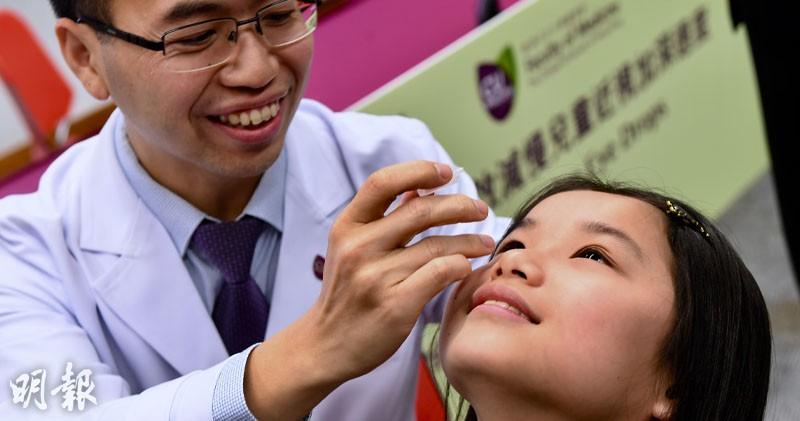 阿托品眼藥水 能減慢近視加深 但無法逆轉視力