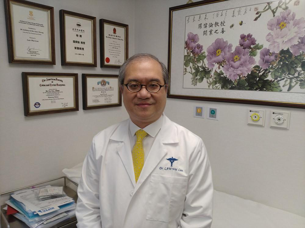 卵巢癌, 腹膜癌, 羅偉倫, 養和醫院, 婦產科, CRS,腹腔溫熱灌注化療 ,HIPEC,腫瘤, cancer,化療, 講座