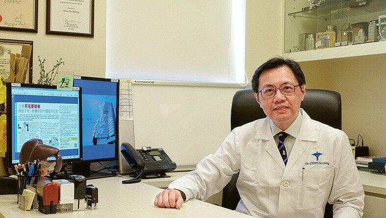 【肝癌】治療肝癌新轉機 微創手術、新藥物對付腫瘤見成效