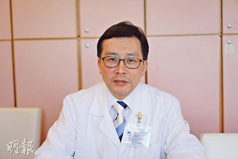 香港醫院藥劑師學會會長, 崔俊明