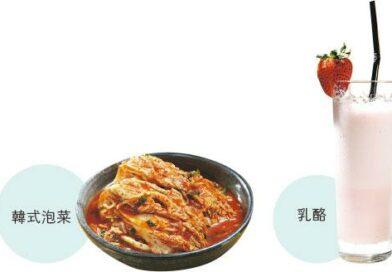 知多啲:益生元腸菌大餐 vs 益生菌增腸道表面保護