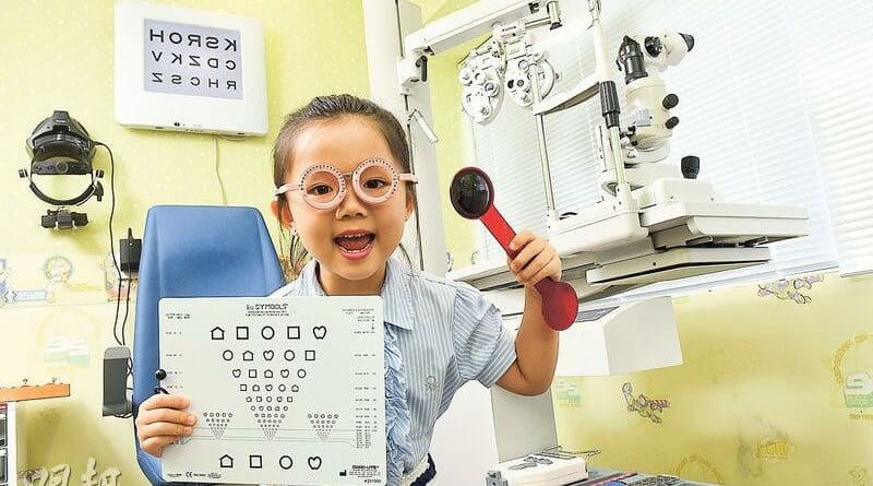 兒童視力問題不易察覺 把握驗眼黃金期