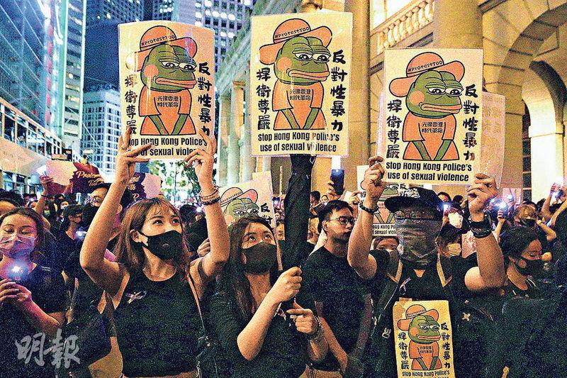 抬走示威者致走光 執法非性暴力理由
