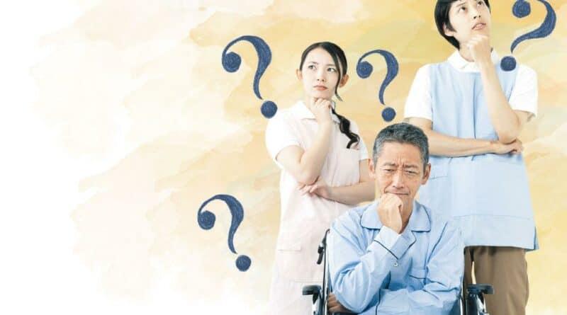 【人生下半場】不透露病情 免老人家擔心? 徒添猜疑兼可能違法