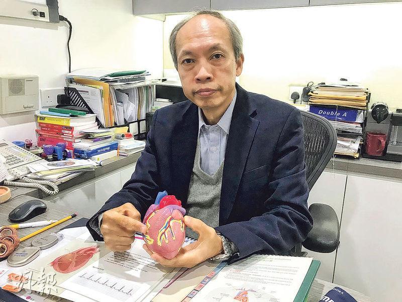 【心臟病】8成猝死個案由心臟問題引起?有先兆嗎?三高、吸煙者屬高危族?