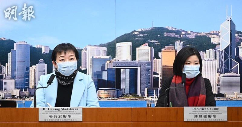 【武漢肺炎】港新增兩宗確診個案 消息稱大埔那打素兩病人初步呈陽性
