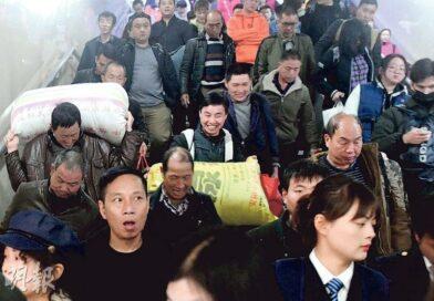 【武漢肺炎】內地個案最快6日奪命 最年輕48歲 中國疾控中心:現人傳人社區傳播