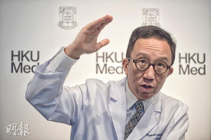 【武漢肺炎】港大推算全國2000宗感染