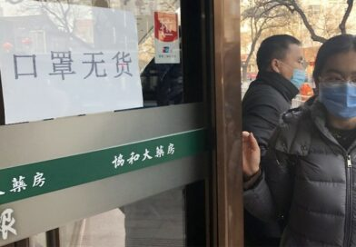 【武漢肺炎】疾控中心:病毒來自海鮮市場非法銷售野生動物 國家衛健委:病毒有變異可能