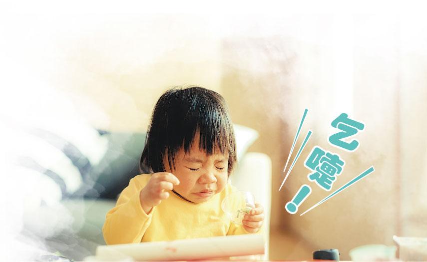 【有片】孩子持續噴嚏鼻塞 誤當感冒醫 鼻敏感拖得耐 棚牙合唔埋