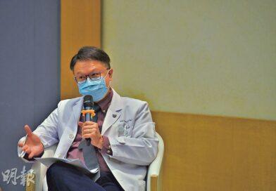 【武漢肺炎】本港新型冠狀病毒個案 感染病發至隔離平均逾7日