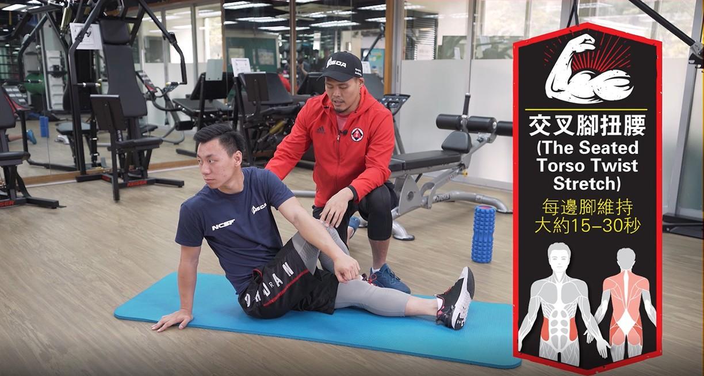 運動科學,腰酸骨痛,等長收縮訓練