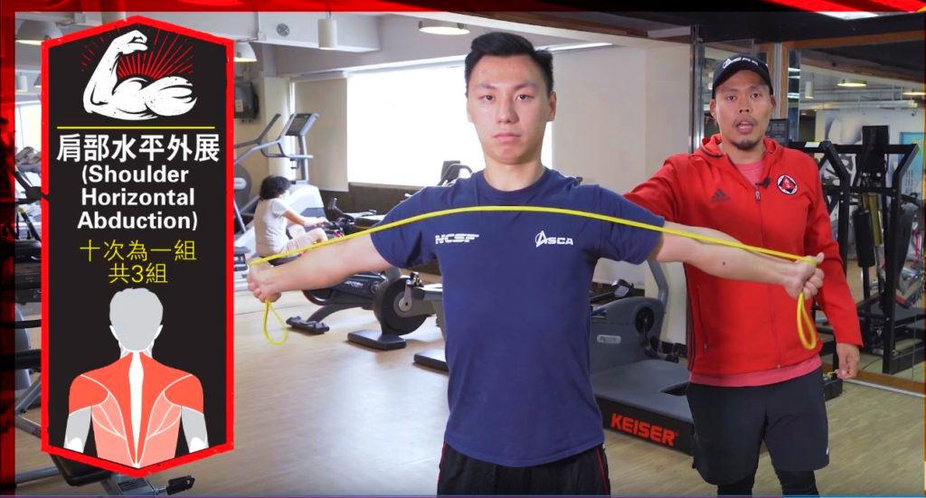 【運動科學 Barry Sir】3組彈力帶伸展動作 企定定輕鬆矯正圓肩、寒背、勞損痛症
