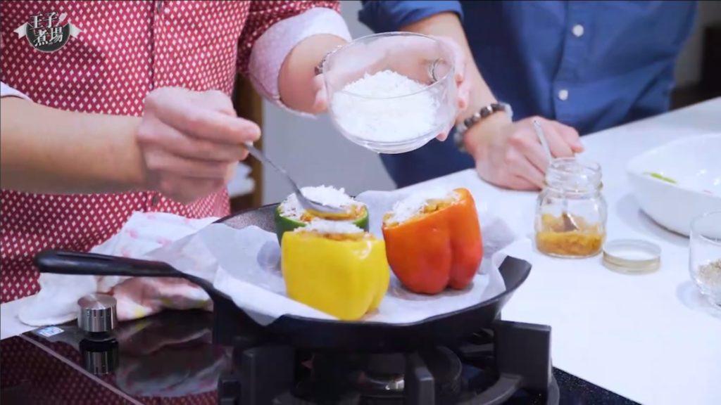 【抗疫你要知】家常菜療癒身心 營養師增強抵抗力有法!-釀焗燈籠椒